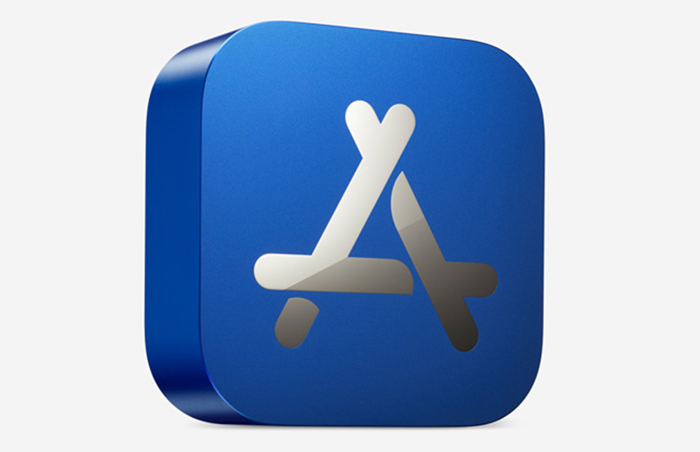 App Store Logo 1 App Store   Chine : Apple a supprimé 46 000 applications, dont 39 000 jeux