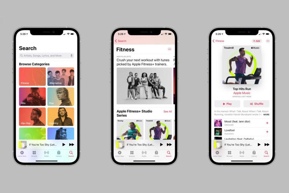 apple music fitness Apple fait la promotion de lintégration dApple Music avec Fitness+