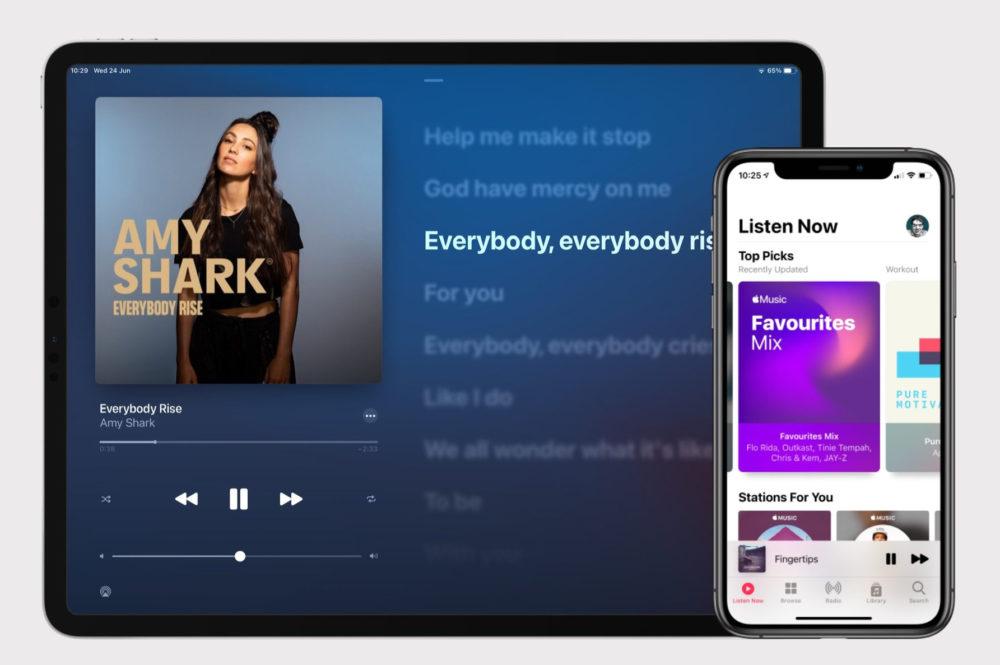 Apple Music iOS 14 iOS 14.5 ajoute le partage des paroles des musiques venant dApple Music