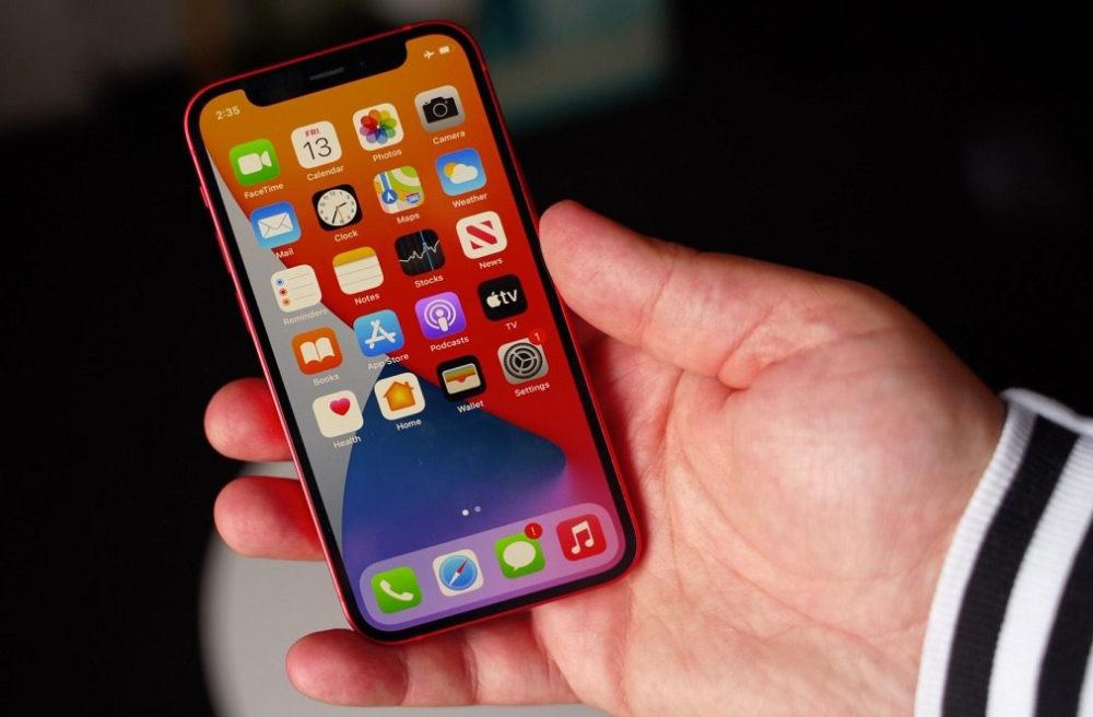 Apple iPhone 12 Mini Les ventes de liPhone 12 mini ne seraient toujours pas satisfaisantes