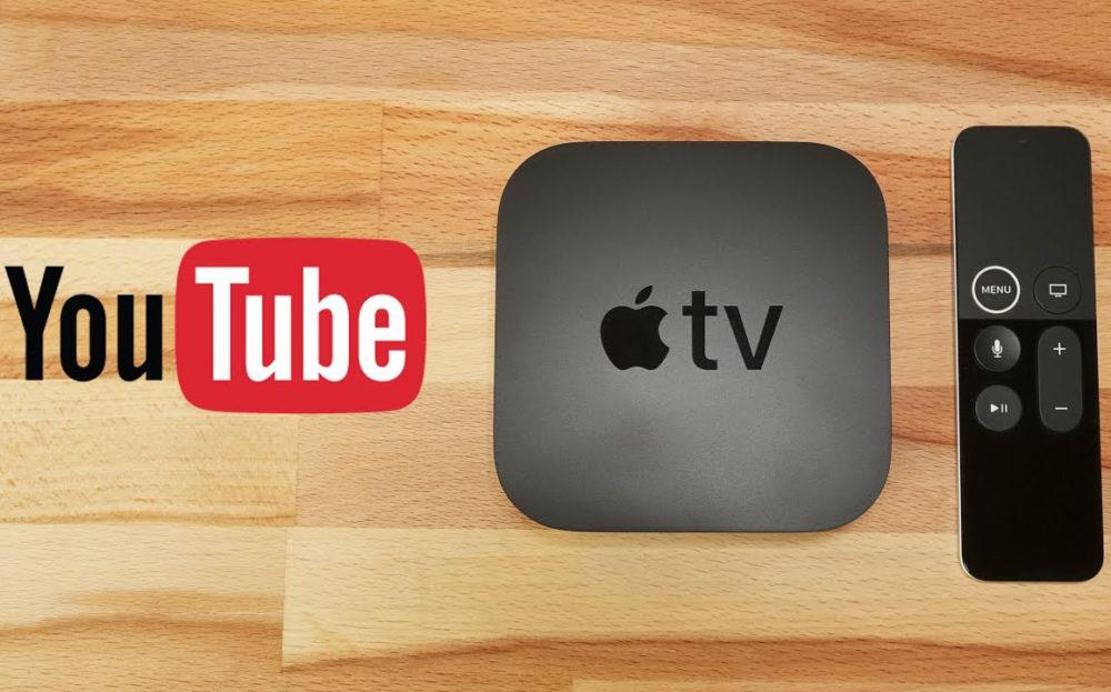 YouTube Apple TV Il ne sera plus possible dutiliser YouTube sur lApple TV de 3e génération