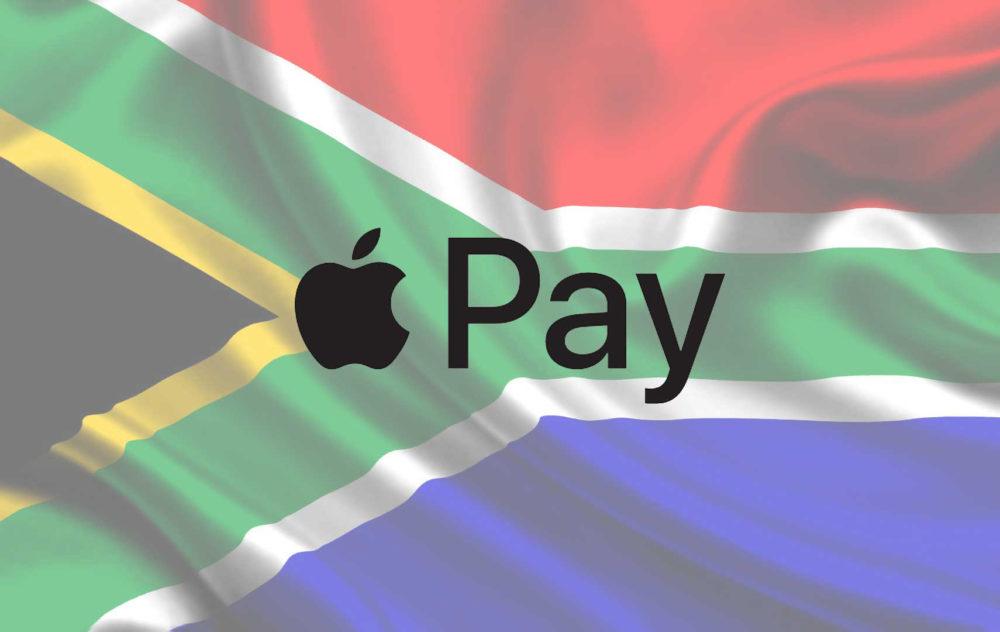 Apple Pay Afrique du Sud LAfrique du Sud devient le premier pays africain à disposer dApple Pay
