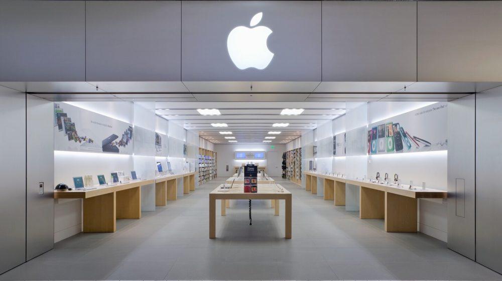 LApple Store du MacArthur Center en Virginie ferme définitivement ses portes