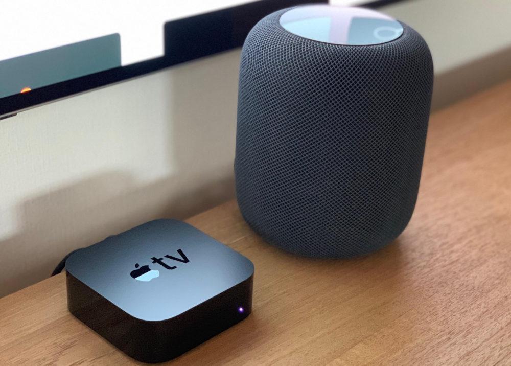 Apple TV HomePod Apple rend disponible tvOS 14.5 et HomePod 14.5 bêta 4