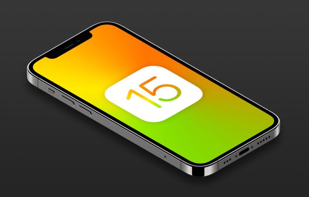 iOS 15 iPhone Apple fait référence à iOS 15 et à macOS 12 dans le code WebKit
