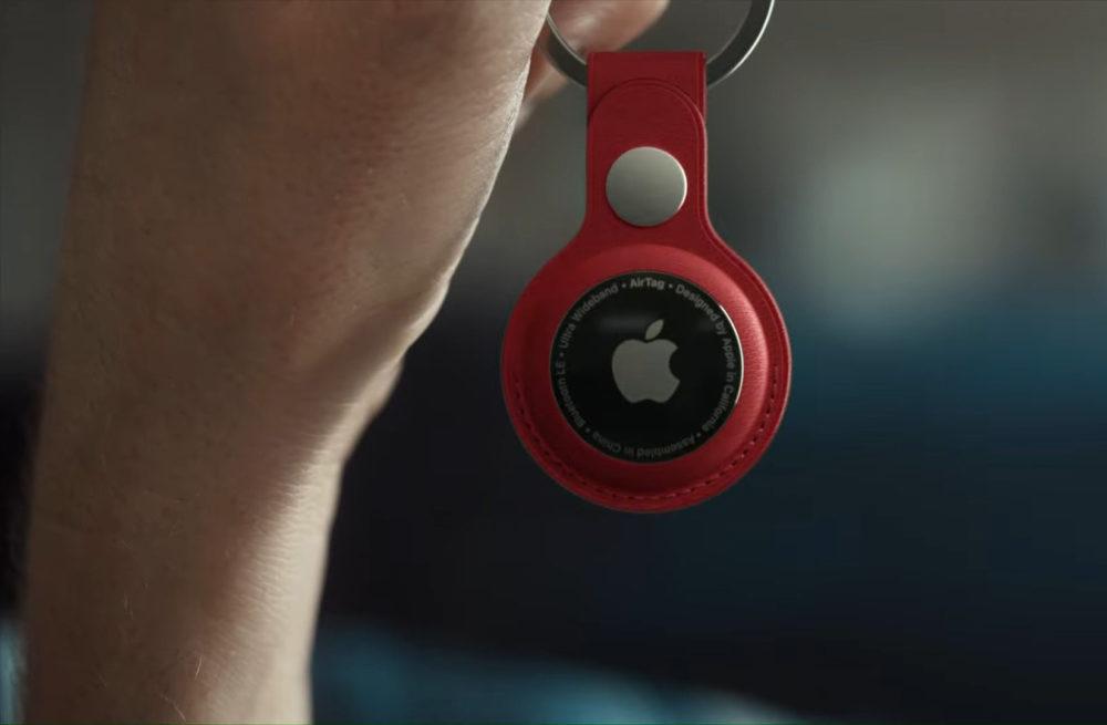 Apple AirTag Portecle Apple rappelle que lAirTag est pour localiser les objets et non pas les personnes et les animaux