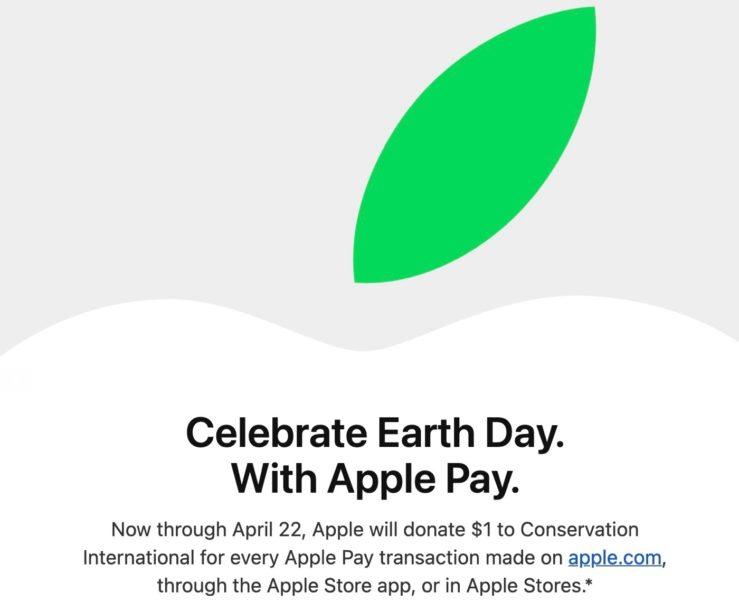 Apple Jour de la Terre Don Transaction Apple Pay Jour de la Terre : Apple verse 1 dollar pour chaque achat effectué avec Apple Pay en Apple Store
