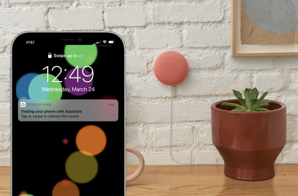 Google Assistant Localiser iPhone Google Assistant peut à présent localiser votre iPhone