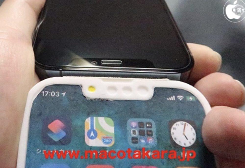 Images Factices iPhone 13 Pro iPhone 13 Pro : des images factices montrent le déplacement de la caméra avant et lencoche plus petite