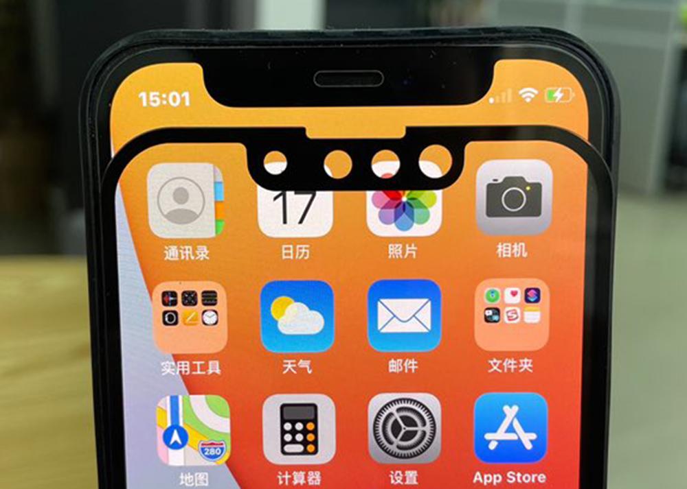 Point sur les rumeurs iPhone 13 : que sait on jusquici ?