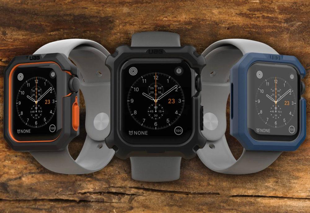UAG Civilian and Rugged Apple Watch Coques Apple Watch : Apple envisagerait de lancer un modèle robuste pour les conditions extrêmes