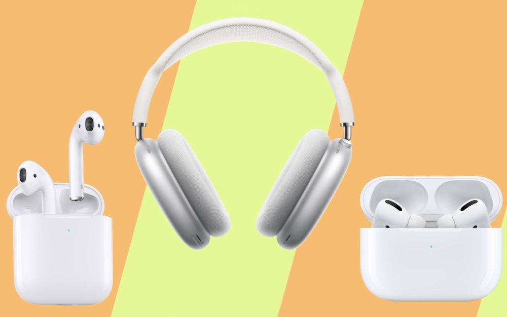 AirPods AirPods Max AirPods Pro Apple publie une nouvelle mise à jour pour les AirPods, AirPods Pro, AirPods Max et Beats