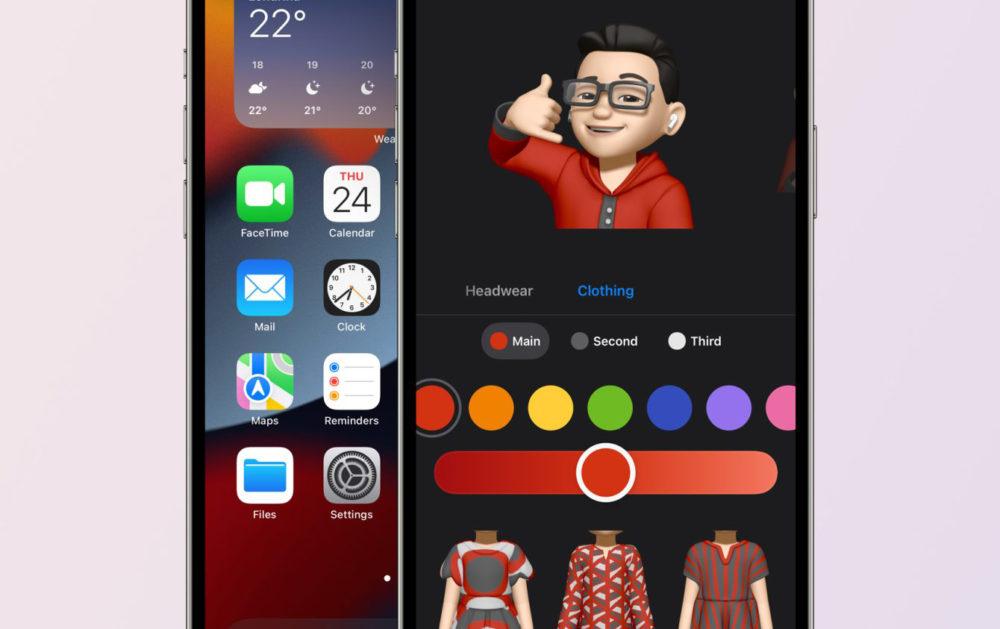 iOS 15 Beta 2 Nouveautes iOS 15 et iPadOS 15 bêta 2 : voici la liste des nouveautés