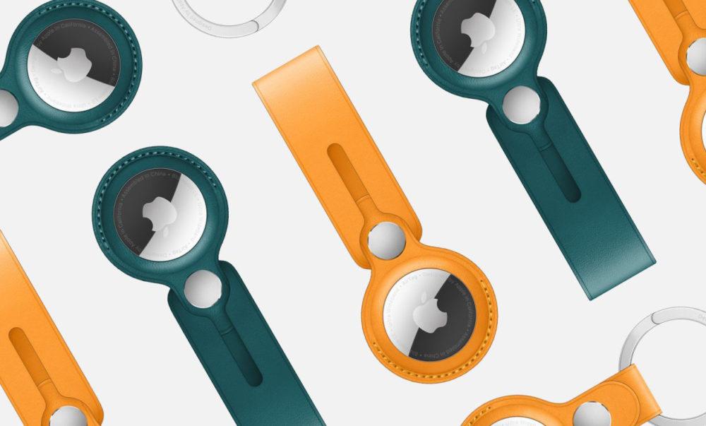 Apple AirTag Accessoires Coloris Apple lance de nouvelles couleurs pour les accessoires des AirTag