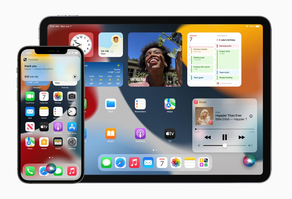 Apple iOS 15 iPadOS 15 iPhone 12 iPad Pro iOS 15 et iPadOS 15 : voici la Release Candidate