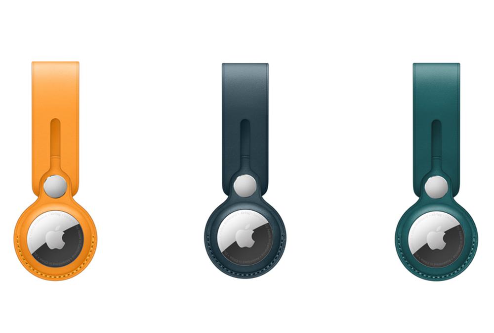 Nouvelles Couleurs Laniere en Cuir pour AirTag Apple Apple lance de nouvelles couleurs pour les accessoires des AirTag