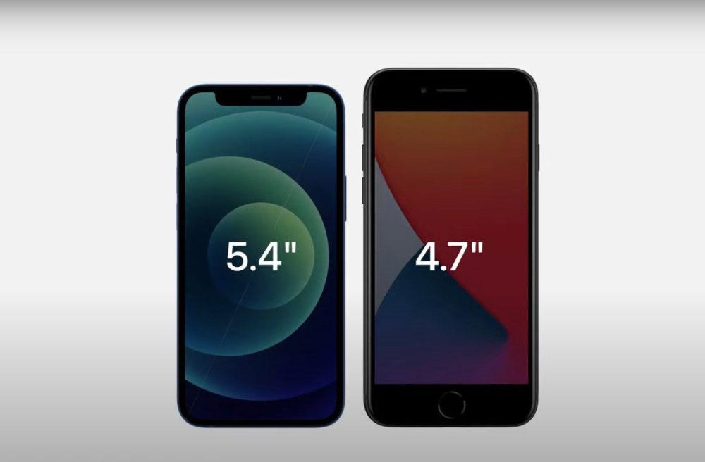 iPhone 12 mini iPhone SE 2 Tous les iPhone qui sortiront en 2022 seront équipés de la 5G ?