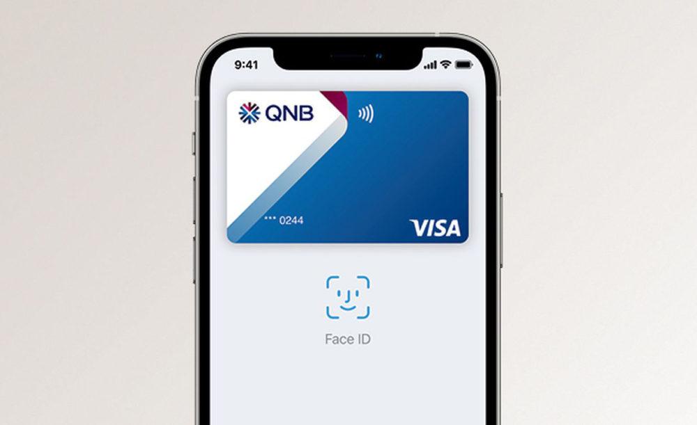 Apple Pay Qatar Qatar National Bank Apple Pay fait son arrivée au Qatar avec la Qatar National Bank