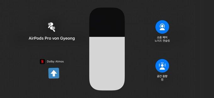 Spatial Audio Netflix Sur iPhone et iPad Netflix déploie désormais la prise en charge de lAudio Spatial sur iPhone et iPad