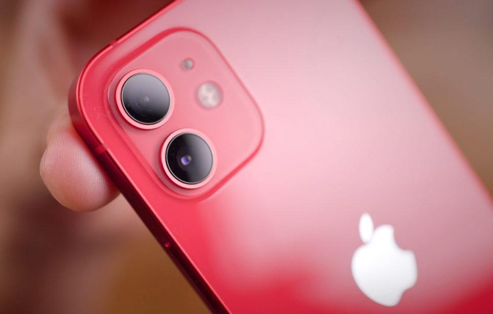 iPhone 12 Rouge Camera iOS 15 : la bêta 4 peut supprimer automatiquement les reflets dobjectif (lens flare) des photos