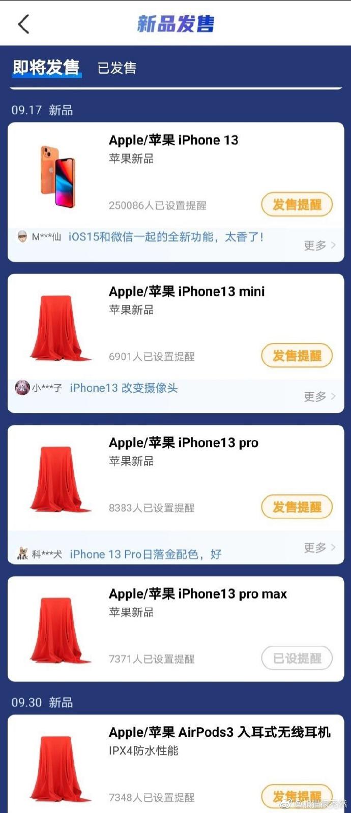 iPhone 13 AirPods 3 Possible Date Publication Les iPhone 13 seraient lancés le 17 septembre et les AirPods 3 le 30 septembre