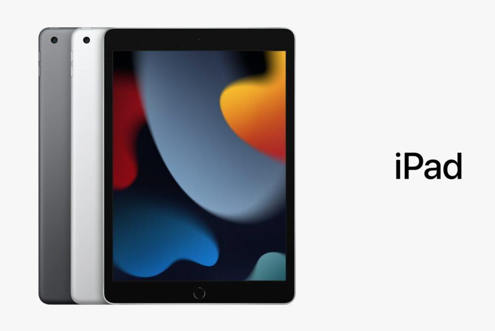 Apple iPad 9 1 Apple lance les précommandes de liPad 9 et de liPad mini 6