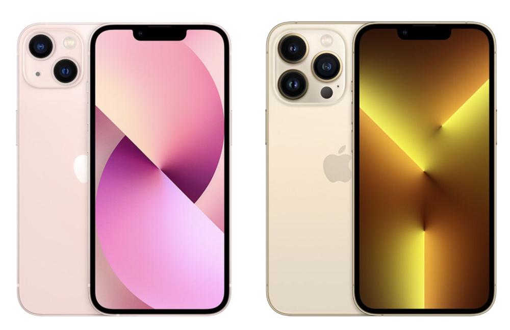 iPhone 13 iPhone 13 Pro Nous connaissons les prix de réparation des quatre iPhone 13
