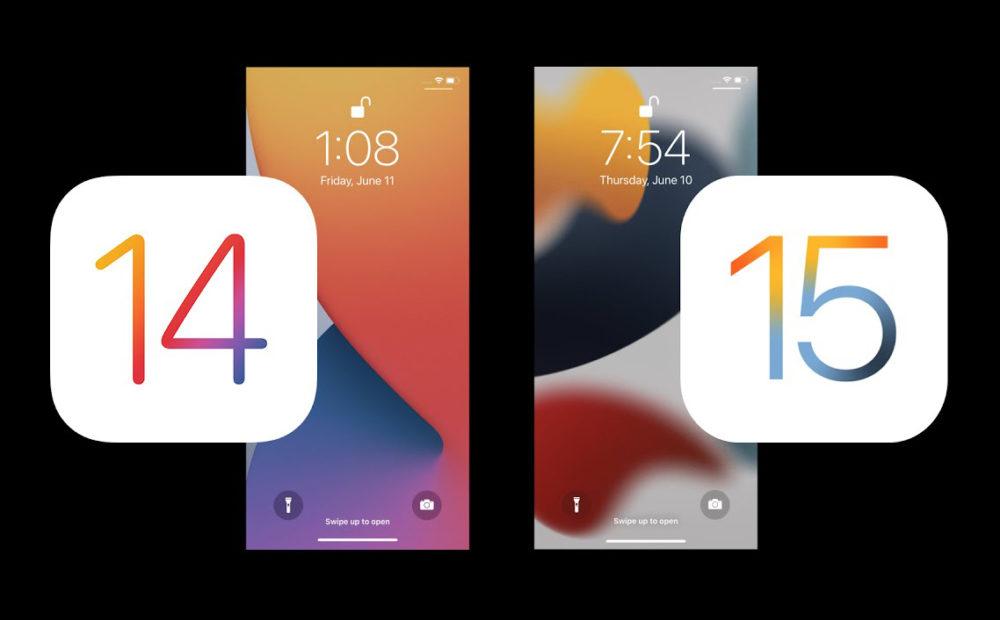 iOS 14 et iOS 15 Les utilisateurs seraient deux fois moins intéressés à installer iOS 15 quiOS 14