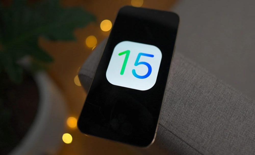 iOS 15 iPhone Apple a corrigé une faille zero day dans iOS 15.0.2, mais na pas crédité le chercheur